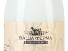 Увидеть foto Кефир, кисломолочные напитки Кефир Ваша Ферма маложирный 1,0-2,5%, 500г 40668221 в Москве