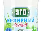 Смотреть фотографию Кефир, кисломолочные напитки Продукт кисломолочный Эго кефирный легкий, 1% 950г 40668242 в Москве