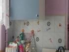 Новое фотографию  Комната для продажи в замечательной квартире, 40931843 в Санкт-Петербурге