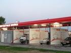 Смотреть фотографию  Автомойка самообслуживания на 6 постов 41076594 в Конаково
