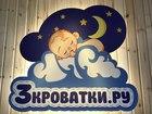 Увидеть фотографию  Магазин товаров для новорожденных и будущих мам, 41102328 в Казани