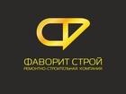 Увидеть изображение  Ремонтно-отделочные работы, ремонт квартир под ключ 41693010 в Краснодаре