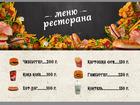 Увидеть foto  Графический дизайн, Разработка и создание дизайн 43203200 в Москве
