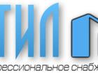 Уникальное фото Рекламные и PR-услуги Продажа Кабеля и провода в Москве оптом и в розницу, 43508992 в Москве