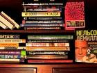 Увидеть изображение  библиотека новых книг от американского издательства 43689766 в Москве