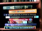 Свежее изображение Книги Библиотека новых книг от американского издательства 43689766 в Москве