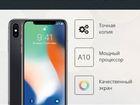 Свежее фото Разное iPhone X-cамый популярный мобильный телефон в мире 43865457 в Москве