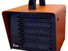Уникальное фото Электрика (оборудование) Продажа теплового оборудования в Москве, 44244182 в Москве