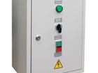 Скачать изображение Электрика (оборудование) Ящик я5111 изготавливаем по низким ценам 44620040 в Москве
