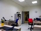 Скачать бесплатно foto  Аренда рабочего места в БЦ Лотос на Нахимовском, 45452064 в Москве