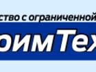 Скачать бесплатно foto  Судовое и промышленное оборудование 45842482 в Владивостоке