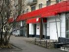 Смотреть фото Коммерческая недвижимость Продается торговое помещение- 293 м2 46574153 в Москве