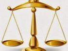 Свежее изображение  Весь спектр Юридических услуг, Адвокат, защита прав военнослужащих, 46647117 в Чите