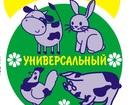 Свежее foto  Кома для с/х животных и птиц от Алтайского производителя 46699754 в Железногорске
