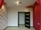 Просмотреть фотографию Ремонт, отделка Профессиональный ремонт квартир 46839394 в Солнечногорске
