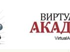 Подбор репетиторов китайского языка в Москве