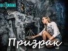 Свежее изображение  Самые интересные квесты в реальности в Москве! 51375255 в Москве