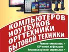 Увидеть изображение Автосервисы СЕРВИС-ЦЕНТР, Ремонт и обслуживание 55558399 в Москве