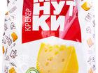 Скачать бесплатно фотографию Крекеры Крекер Минутки с сыром 180г 55663686 в Москве