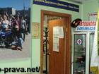 Просмотреть фото  Автошкола на 11 Парковой ул, метро Щелковская (категории: А, A1 и B) 56878329 в Москве