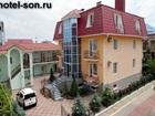 Увидеть фотографию  Продам гостиницу в Крыму, курортный поселок Николаевка, между Севастополем и Евпаторией, в 200 м, от моря, 56995503 в Москве