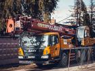 Уникальное изображение  Аренда строительной техники, 57023036 в Краснодаре