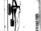 Скачать бесплатно foto  SRS240 экскаватор роторный 59931953 в Боре