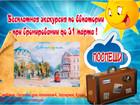 Новое изображение  Гостевой дом АтлантикА - приглашаем отдохнуть! 60037924 в Хабаровске