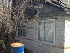 Смотреть изображение  Продам дачу (кирпичный дом) 47 кв, м, на участке 5 сот, , Черта города, ул, Федюнинского 60743030 в Тюмени