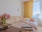 Скачать бесплатно фотографию  Апартаменты Yes Проспект Просвещения 62010160 в Санкт-Петербурге