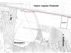 Увидеть фотографию  Земельный участок 25 соток ИЖС, Черта города, с, Ембаево 64346034 в Тюмени
