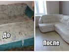 Скачать foto  Ремонт и перетяжка мебели в Москве и МО 65096903 в Москве