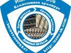 Смотреть фото  Ищем дилеров стеклоарматура композитная арматура 66418250 в Киеве