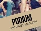 Увидеть изображение  Интернет магазин PODIUM : обувь и аксессуары из Европы 66465024 в Калуге