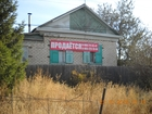 Просмотреть фотографию  Отличный и тепый дом, ищет доброго хозяина, 66526011 в Волгограде