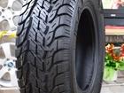 Скачать бесплатно фото Шины Предлагаются качественные автомобильные шины по хорошей цене 66528205 в Москве