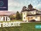 Новое фото Земельные участки Продается участок Андрусово Хиллс 66535173 в Симферополь