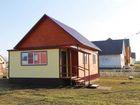 Скачать бесплатно фотографию Дома Новый дом со всеми удобствами в с, Кривополянье  66538399 в Чаплыгине