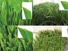 Смотреть изображение  Искусственная трава – идеальное решение для спортивных школьных и детских площадок, Искусственная трава – лучшая альтернатива для игровых спортивных площадок с 66599143 в Екатеринбурге