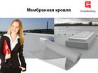 Новое фотографию  Монтаж мембраны ПВХ, ТПО, 66599533 в Ижевске