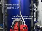 Уникальное фото  Паровой котел парогенератор в наличии t до 185С, P до 1,0МПа 66799964 в Челябинске