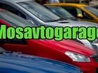 Свежее фотографию  Прокат автомобилей в Митино 67623783 в Москве