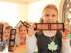 Смотреть foto  Занятия ментальной арифметикой онлайн 67624311 в Москве