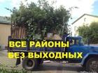 Просмотреть foto Транспортные грузоперевозки Вывоз мусора от 100 кг со всех районов Омска и с любой дачи города 67631872 в Омске