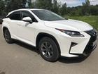 Смотреть изображение Новые авто Продается новый Лексус RX-300 67635057 в Москве