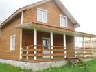 Смотреть фотографию  купить дом по калужскому шоссе у озера в деревне 67707490 в Москве
