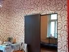 Смотреть foto  Хорошая светлая и уютная комната уже в продаже, 67750493 в Москве