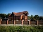 Продается готовый дом № 9 в коттеджном поселке «Сосновый бор