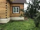 Смотреть фотографию  Продается отличный 2 этажный дом СНТ Ветеран 68129239 в Иркутске