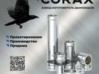 Уникальное изображение  Завод-производитель дымоходов 68198145 в Москве